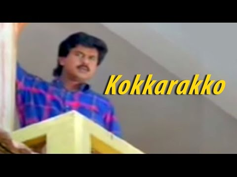 Kokkarakko 1995 Malayalam Full Movie   Dileep   Harisree Ashokan   Malayalam Cinema Online