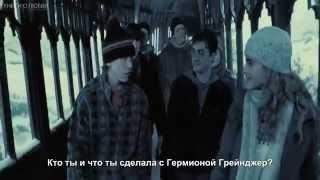 Трейлер: «Гарри Поттер и Орден Феникса» (2007, рус суб)/ HARRY POTTER AND THE ORDER OF THE PHOENIX