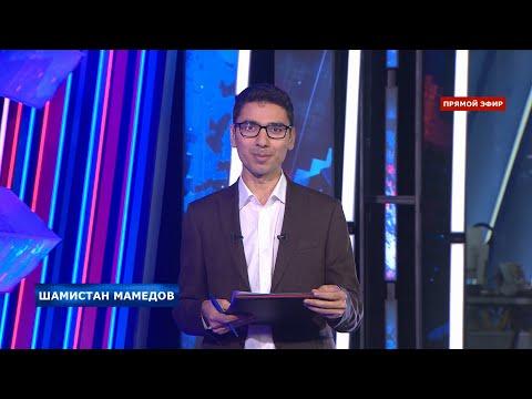 Коронавирус в Азербайджане: вернут ли систему смс-разрешений?
