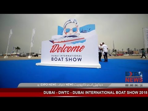 Dubai International Boat Show 2018 | Expo News