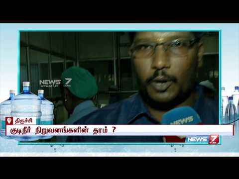 Packaged drinking water usage : Pros & cons | News7 Tamil