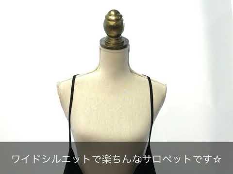 【GOLDJAPAN 大きいサイズ専門店】ワイドサロペットパンツ  LL-5L