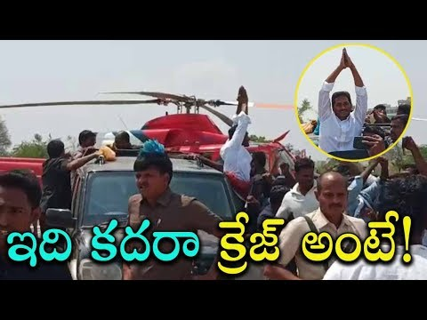 YS Jagan Ultimate Craze At Kuppam Constituency | YSRCP Election Campaign Updates | Indiontvnews