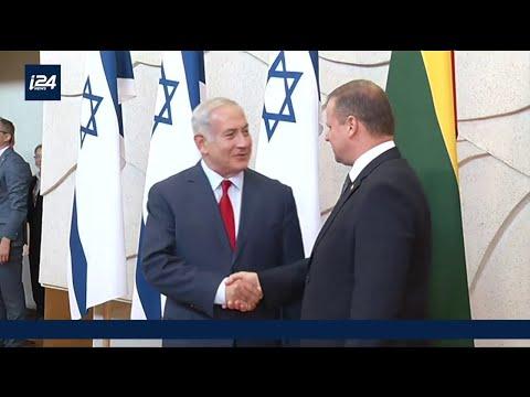 Lituanie: Le Premier Ministre Lituanien Compte Tranférer Leur Ambassade à Jérusalem