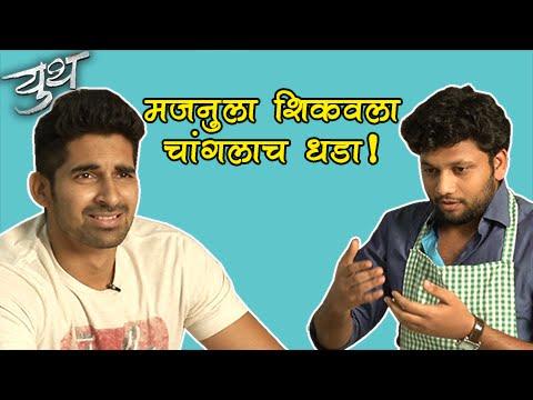 Save Water #1 | Youth Marathi Movie 2016| Akshay Waghmare