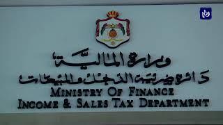 الضريبة تقرر العمل يومي السبت المقبلين لتقديم المكلفين إقراراتهم قبل نهاية الشهر - (18-4-2018)