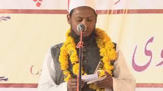 New Heart Touching Kalam by Quari Shamsad Rahi Sahab