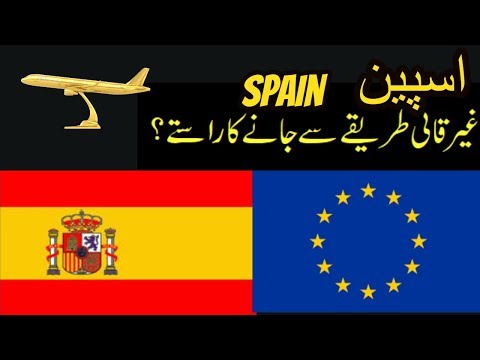 pakistan india and afghanistan go to spain illegal ways 2018
