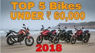 Top 5 Bikes Of ₹60,000 Or Less To Buy In 2018