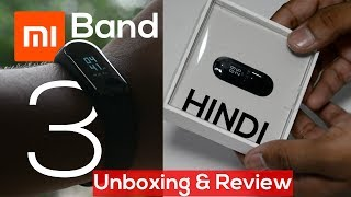 Mi Band 3 Unboxing in Hindi India   Best Features & Review! vs Mi Band 2/HRX! Mi Band 3 India Launch