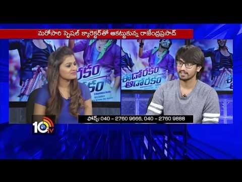 Hero Raj Tarun Fun with TV Anchor in Live Show |  10TV