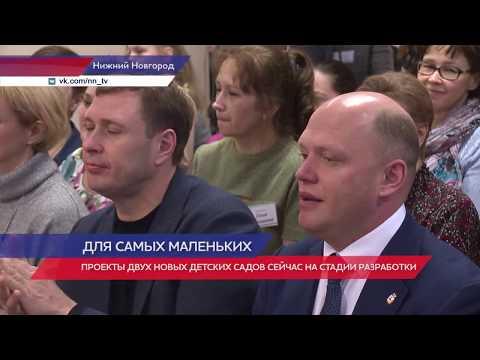В Нижнем Новгороде после ремонта открылся детский сад №68
