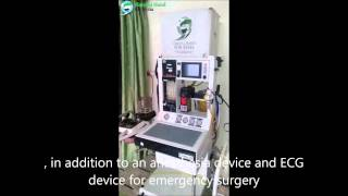 Delivery of medical equipment and drugs to ALHOULA, HOMS, SYRIA