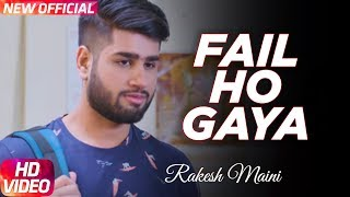 Fail Ho Gaya (Full Song) | Rakesh Maini | Latest Punjabi Song 2017 | Speed Records