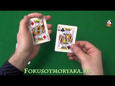 Card Tricks Revealed  Tutorial Thats not possible Карточные Фокусы с Картами Обучение