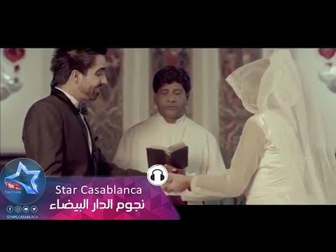 Yaser Abd Alwahab & Monya   2015   (ياسر عبد الوهاب و مونيا - كل دقيقه وانتي روحي (حصرياً