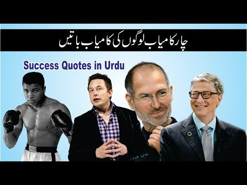 life changing success quotes by Bill gates,steve jobs,Elon musk and Muhammad ali || golden lines