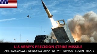 PRECISION STRIKE MISSILE (PrSM) - U.S ARMY's WEAPON