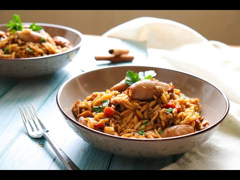 Baked Squids with Orzo Pasta giouvetsi – Καλαμαράκια Γιουβέτσι