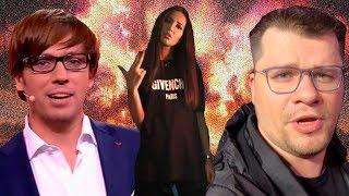 Скандал на шоу  Звезды под гипнозом , Максим Галкин vs Гарик Харламов, а виновата Ольга Бузова.