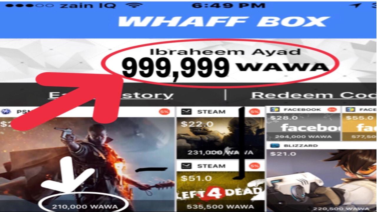 برنامج whaff للايفون