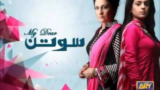 Drama Serial My Dear Sotan Title Song            By Shobi   Tune pk