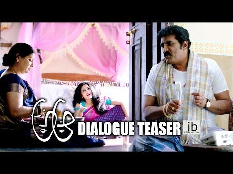 A Aa Dialogue Teaser   Nithin   Samantha   Trivikram Srinivas