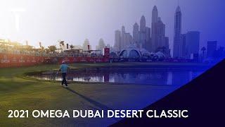 Extended Highlights | 2021 Omega Dubai Desert Clas...