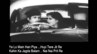 Ye Lo Main Hari Piya+Kekasih Ku Sayang.. Geeta Dutt Zainab Majid (Lyrics).