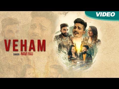 Veham | Navi Raj | Latest Punjabi Songs 2017| Blue Hawk Productions