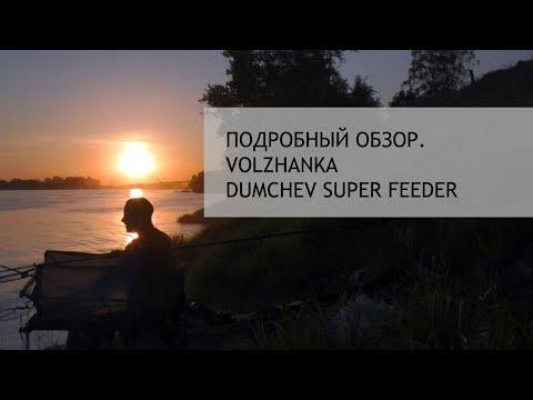 """Итоги года. Фидер """"Волжанка Думчев 60+"""""""