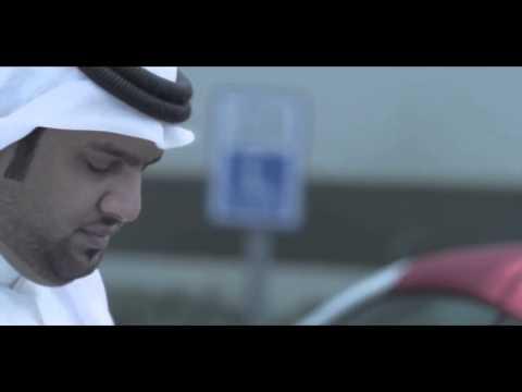 Qatar Traffic Police  Handicapped Parking