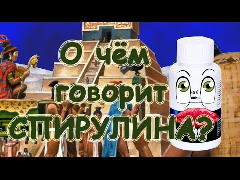 Продукция компании Тяньши. -|- Tiens in Russia - Тяньши