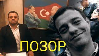 """Азербайджанский """"блогер"""", задавший вопрос Пашиняну, идет в депутаты"""