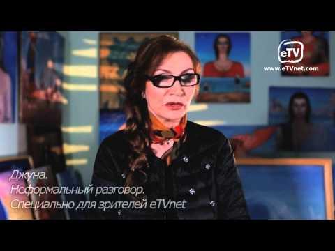 Последнее интервью Джуны. Специально для зрителей ETVnet
