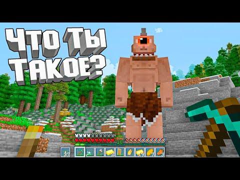 130 МОДОВ! МАЙНКРАФТ ХАРДКОР СБОРКА НОВЫЙ СЕЗОН - Minecraft 1.16.5 #1