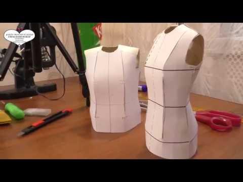 Как сделать манекен из картона