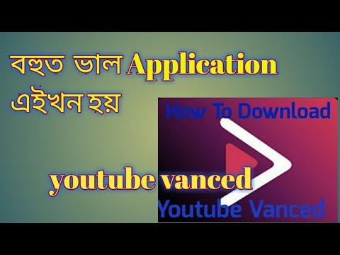 YouTube vanced app | mp3 application | all tips