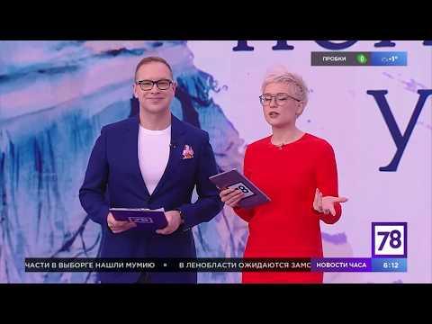 """Международный день блинов в """"Полезном утре"""""""