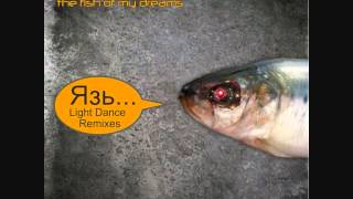 A Contrari   The Fish Of My Dreams Serj V Nu Disco Remix