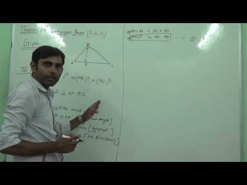 Pythagoras Theorem (Proof) in Hindi | NCERT 10th Class Maths