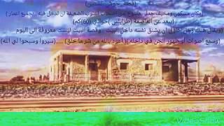 حوش الستين المهجور مند 50سنة في ليبيا
