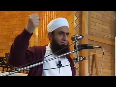 Molana Tariq Jameel Latest Bayan 8 December 2017 - LIVE From Jamia Jinah Colony Faislabad
