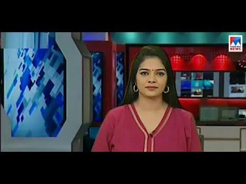 പ്രഭാത വാർത്ത | 8 A M News | News Anchor - Anila Mangalassery | December 15, 2017