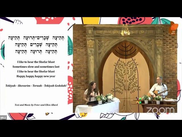 LIVE - Rosh Hashanah Morning Tots