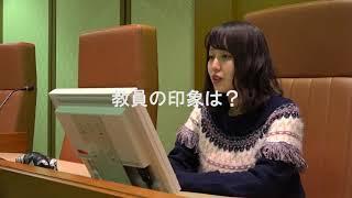 平成29年司法試験合格者インタビュー(中央大学法科大学院)