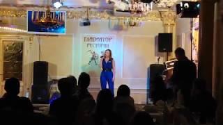 Натали Зайцева - cover Останусь