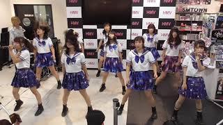 20180828 フルーティー『FRONT LINER』発売イベント!フラゲ日! 北海道...