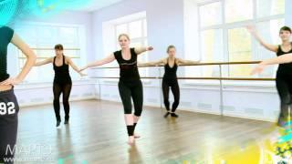 Уроки танцев для начинающих - Джаз модерн танец(Обучение танцам Джаз модерн в школе танцев МАРТЭ 2011 http://marte.ru/dance_styles/17., 2011-11-12T06:51:05.000Z)