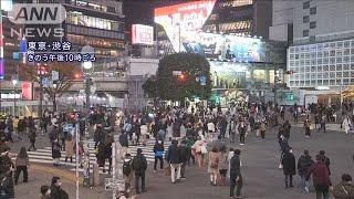 都心、大阪で夜の人出増加 営業短縮呼びかけの中・・・(2020年12月12日) - YouTube